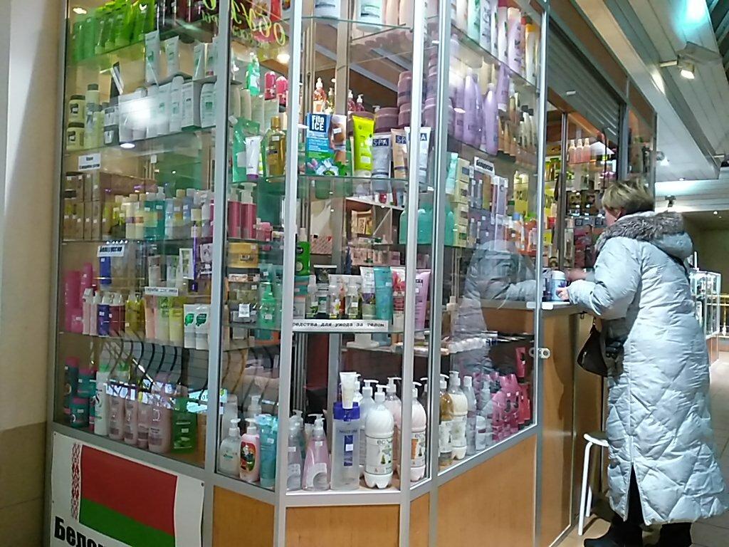 Купить белорусскую косметику в москве адреса купить коробочки для косметики