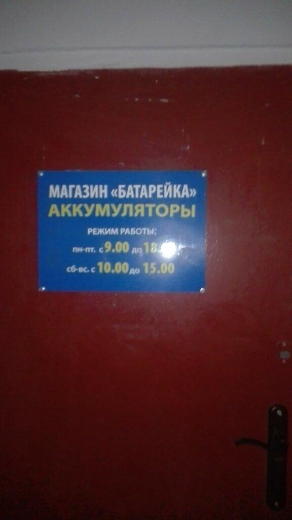 Отсутствует табличка завода изготовителя