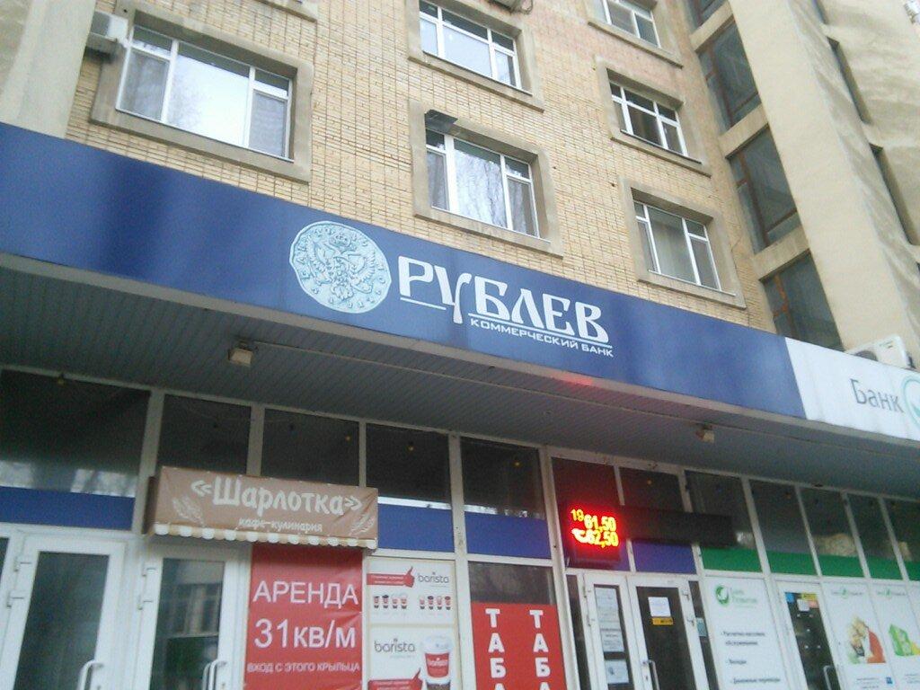 пиньяту картинка банк рублев совсем неудивительно, что