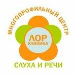 Логотип Лор клиника