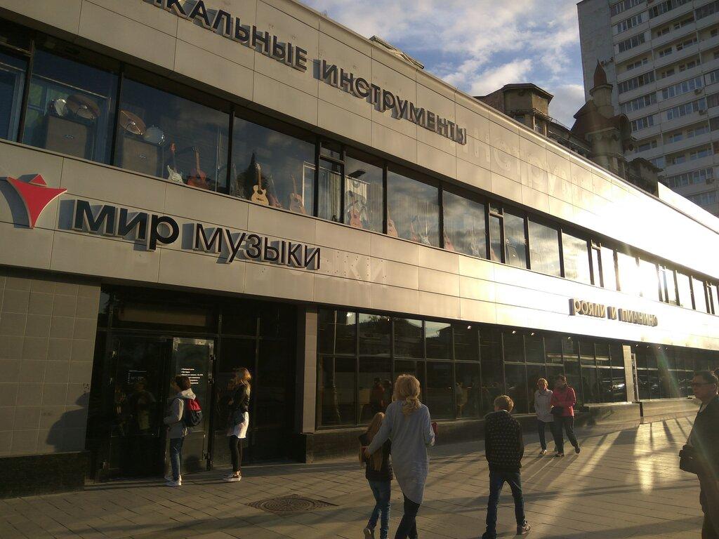 музыкальный магазин — Мир музыки — Москва, фото №6