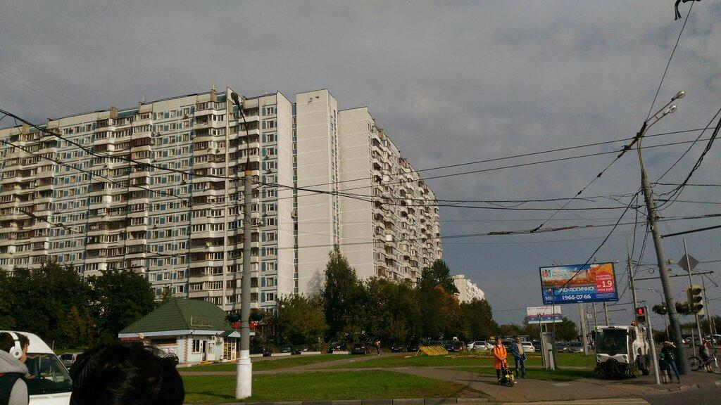 Надежный ломбард москва возьму деньги под залог недвижимости у частного лица