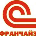 1С: Франчайзи, Услуги программирования в Кимрах