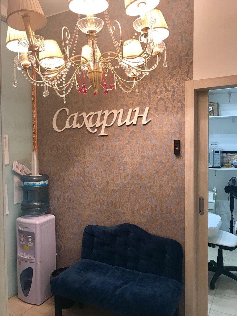 косметология — Сахарин — Москва, фото №10