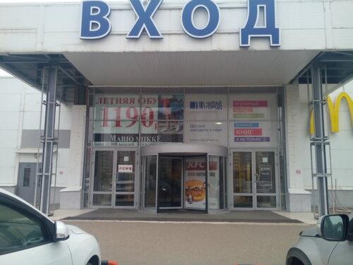 Дата начала магазин спортивной одежды калуга ЕГРИП Холов
