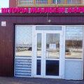 Декор окна, Изделия ручной работы на заказ в Городском округе Череповец