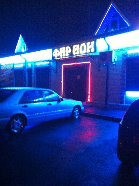 Ночные клубы г владикавказа ночные клубы минска адреса