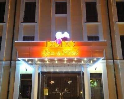 Отель Dodo