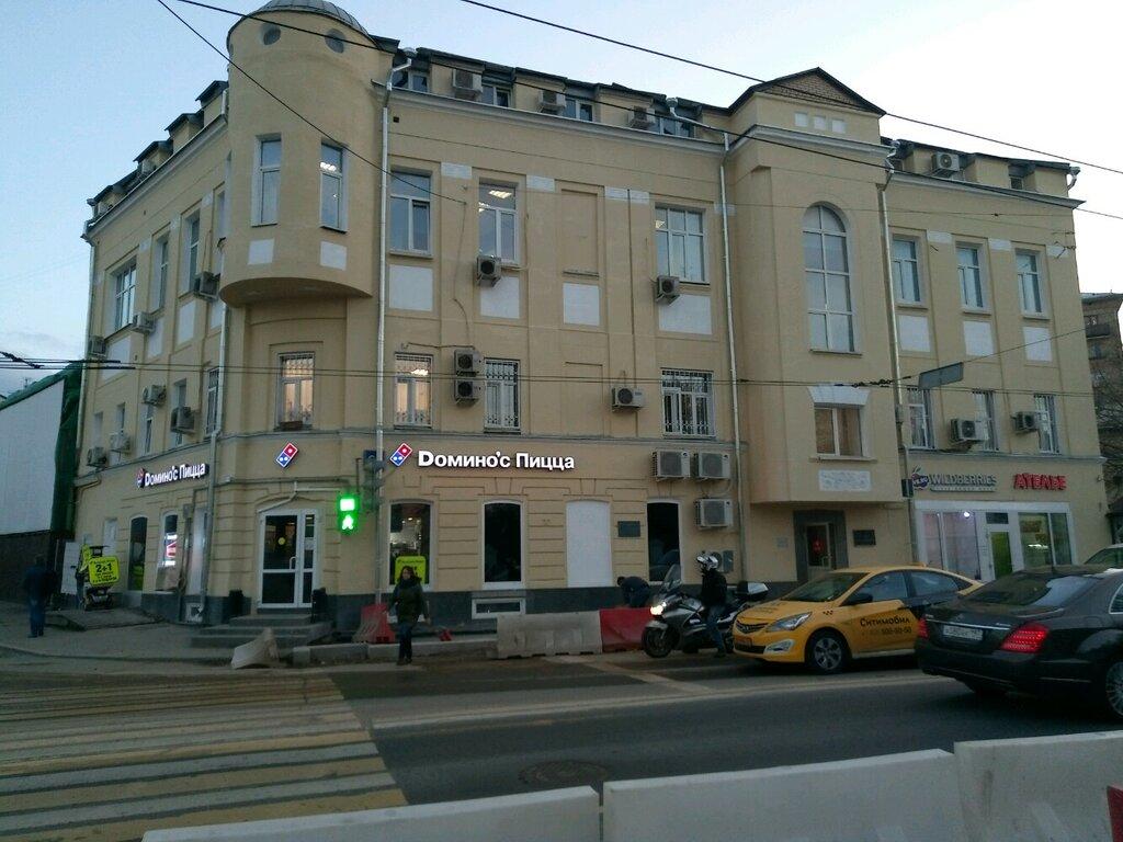 юридические услуги — Юридическая фирма АнтуМ — Москва, фото №2