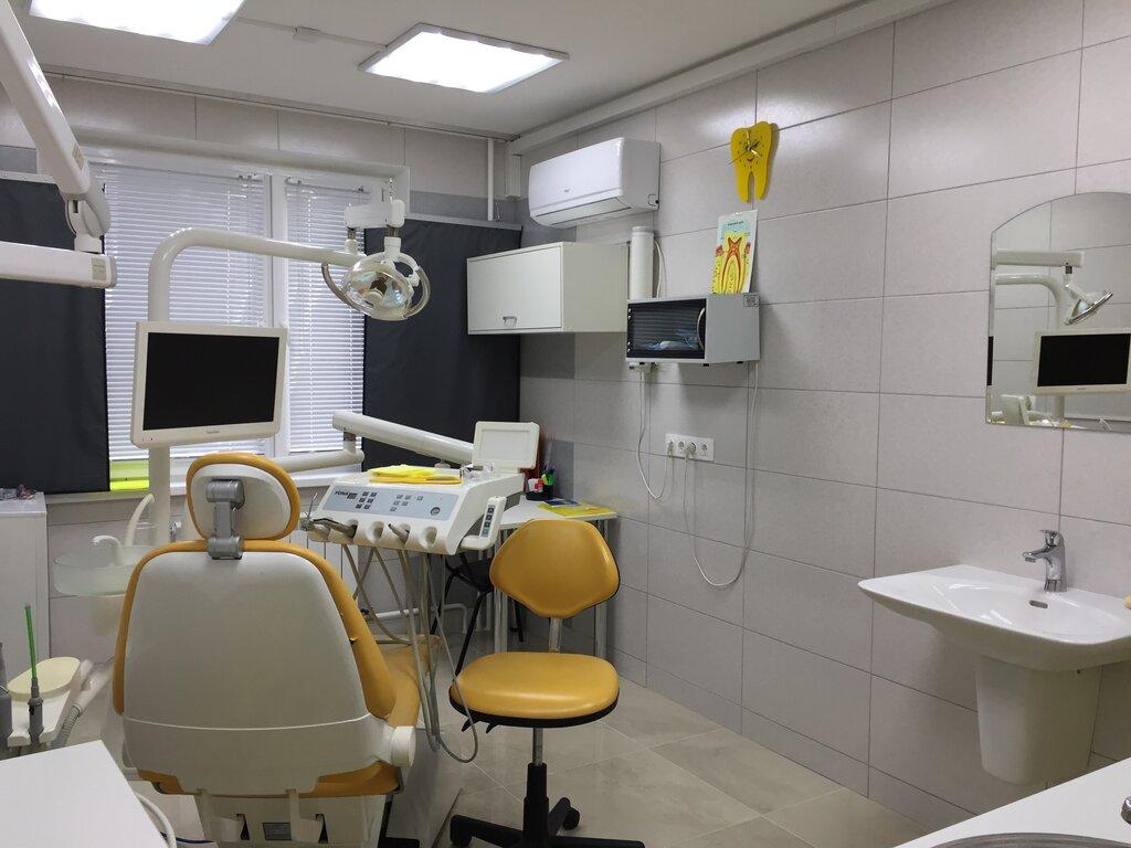 стоматологическая клиника — Дентанис — Москва и Московская область, фото №2