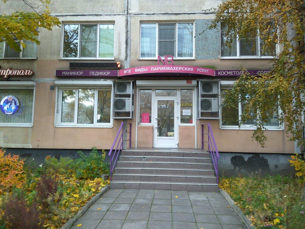 салон красоты — Nota Bene — Санкт-Петербург, фото №4
