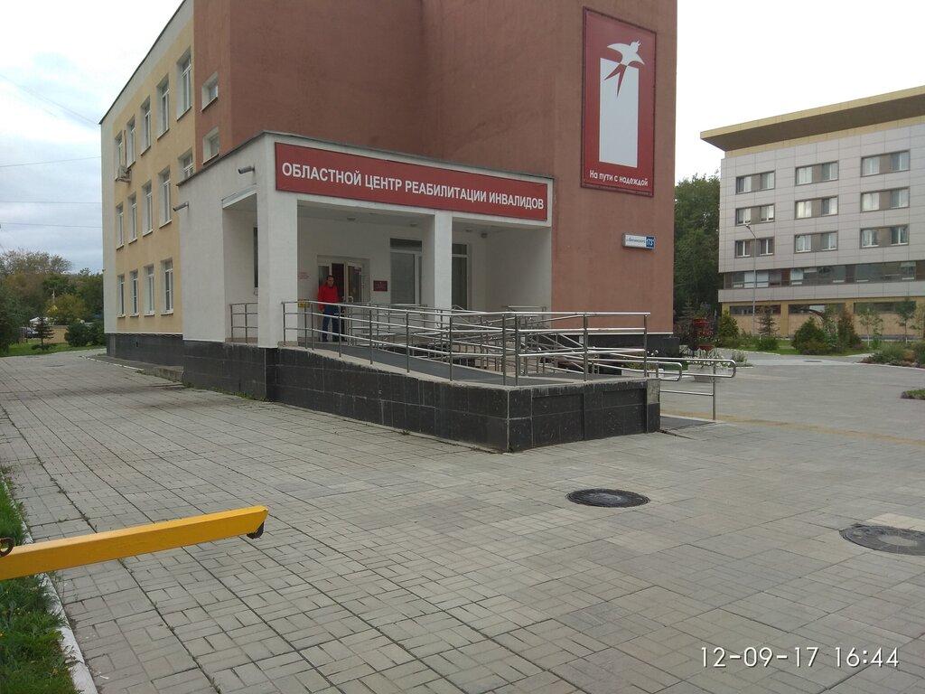 владимирский центр реабилитации для лиц без определенного места жительства