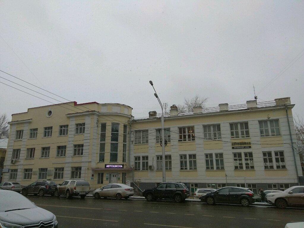 широкоформатная печать — Neostamp — Уфа, фото №1