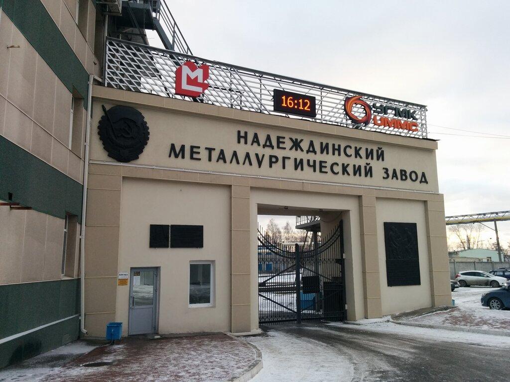 серовский мачтопроп точный завод фото