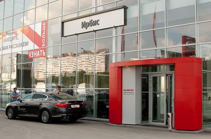 Автосалон ирбис в москве ессентуки автоломбард
