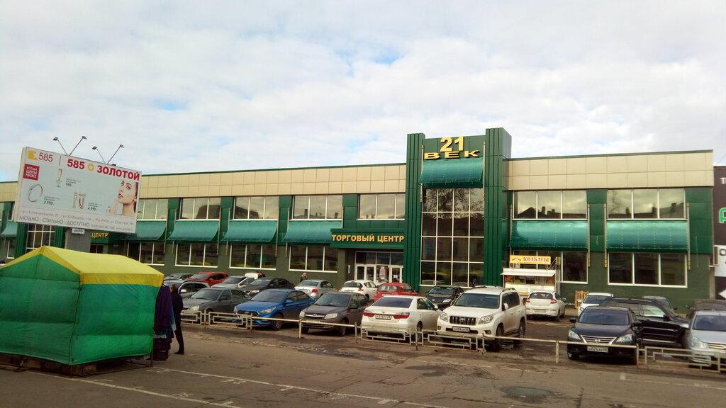 e6ffae2b9 21 век - торговый центр, Тамбов — отзывы и фото — Яндекс.Карты