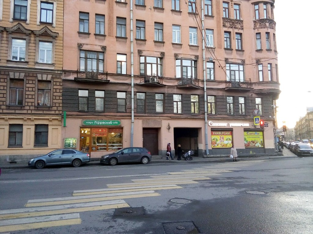 cafe — Afrasiab — Saint Petersburg, фото №1