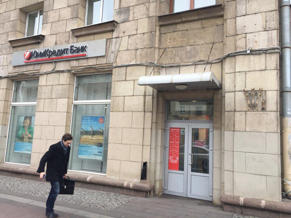 Фото вип карт банк санкт петербург