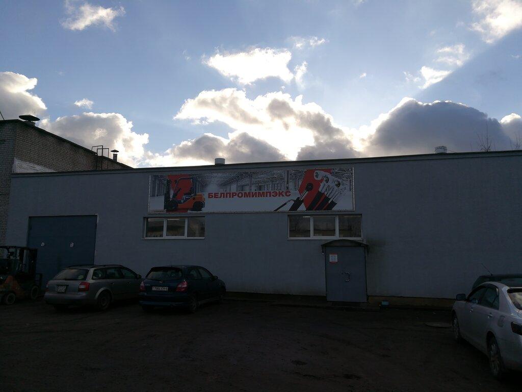 гидравлическое и пневматическое оборудование — Белпромимпэкс — Могилёв, фото №2
