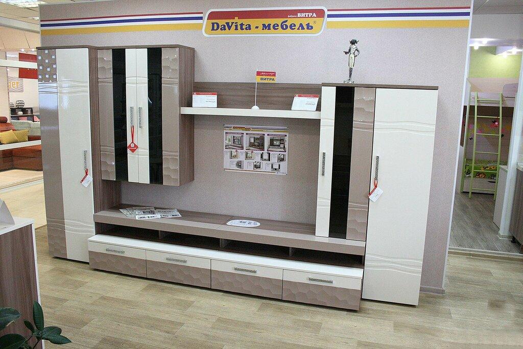 Мебельная фабрика витра каталог мебели фото