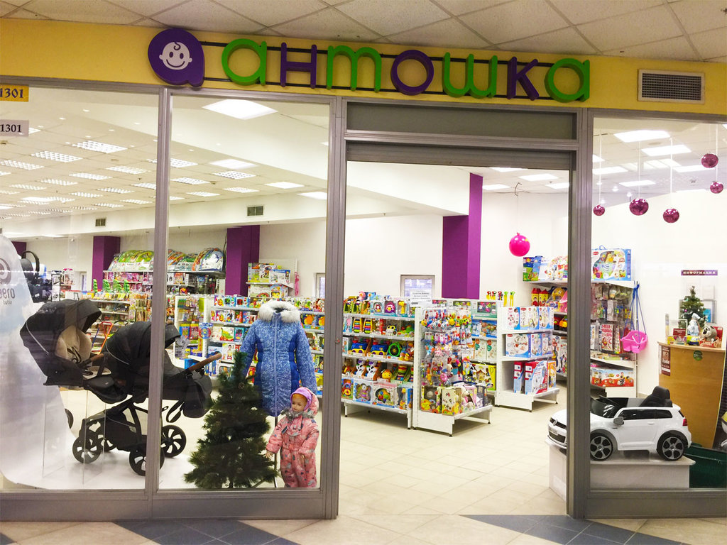Антошка Детский Интернет Магазин Санкт Петербург