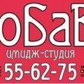 Парикмахерская Любава, Услуги парикмахера в Городском округе Благовещенск