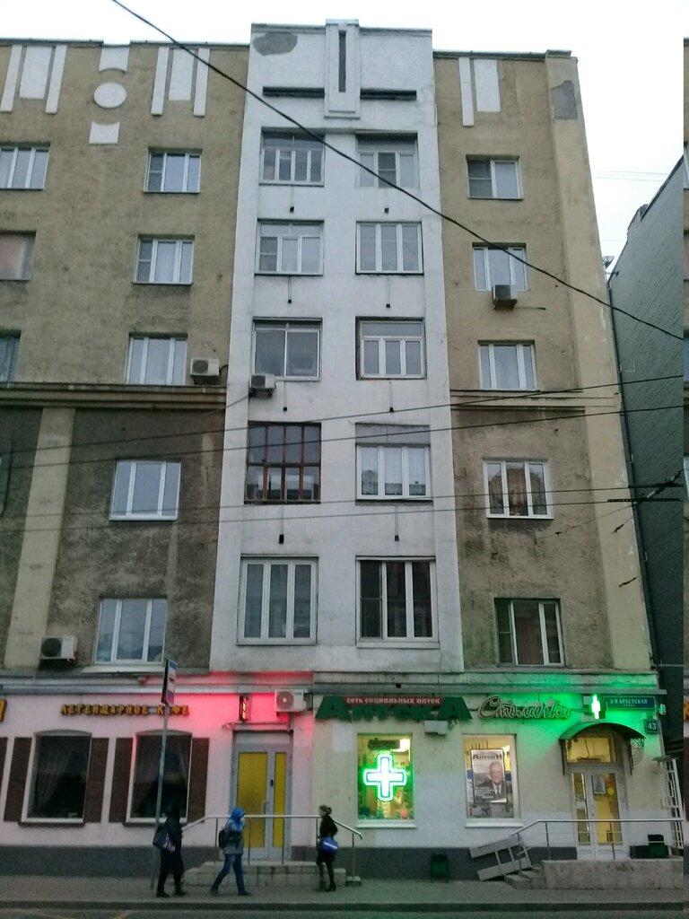 аптека — Аптеки Столички — Москва, фото №3