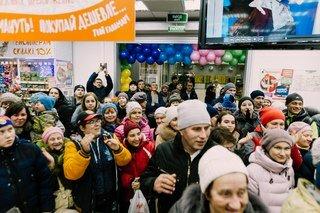 товары для дома — Галамарт — Ногинск, фото №1