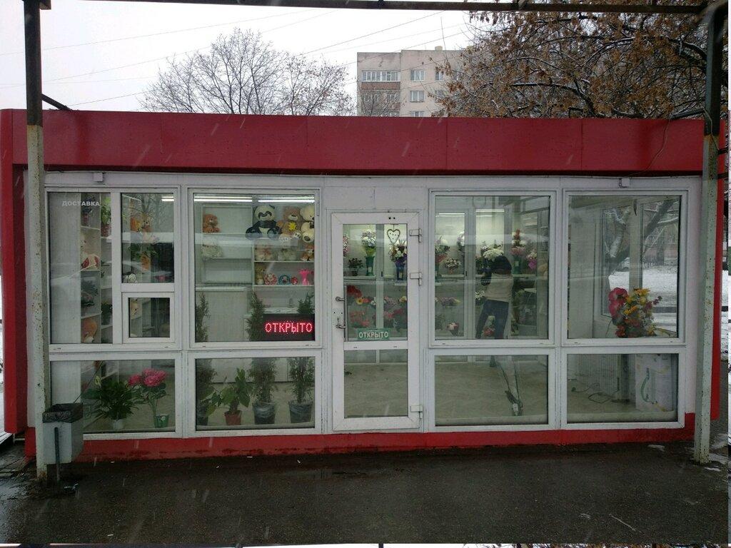 Круглосуточные магазины цветов в рязани, цветов украине