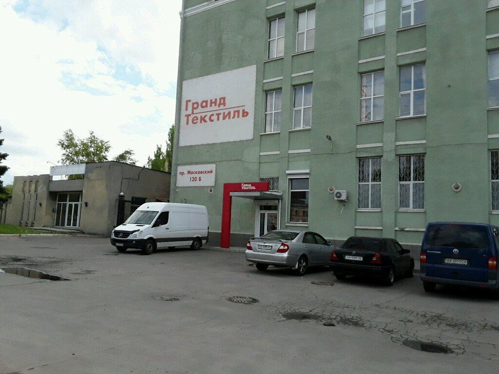 3f9da59a Интернет-магазин Море ткани - интернет-магазин, метро Завод им ...