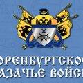 Первый отдел Оренбургского казачьего войска Союза казаков России, Услуги охраны людей и объектов в Пригородном сельсовете