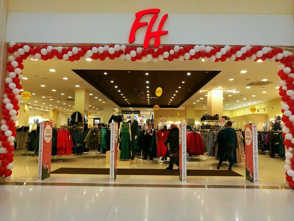 Тц Принц Плаза Магазины Одежды