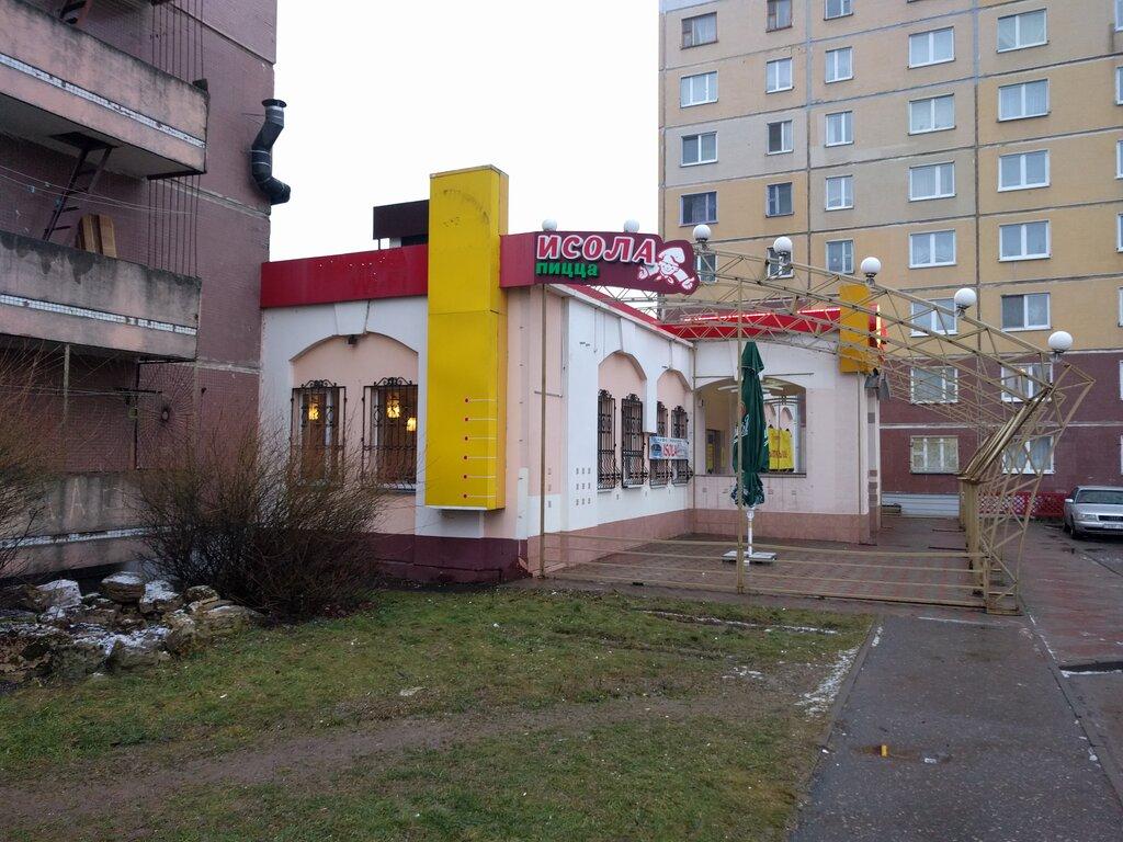 доставка еды и обедов — Isola Pizza — Витебск, фото №5