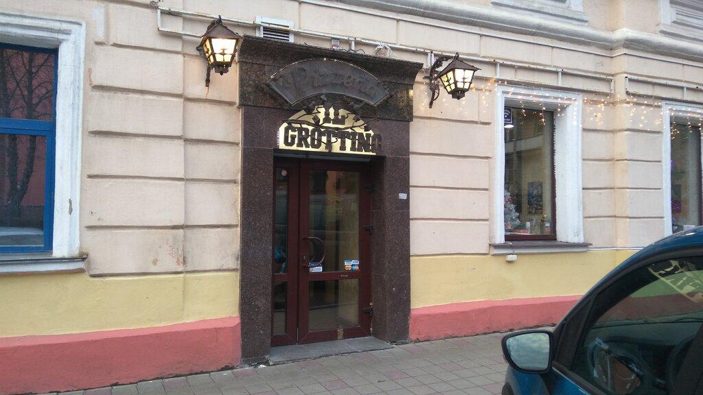 пиццерия — Il Grottino — Минск, фото №6