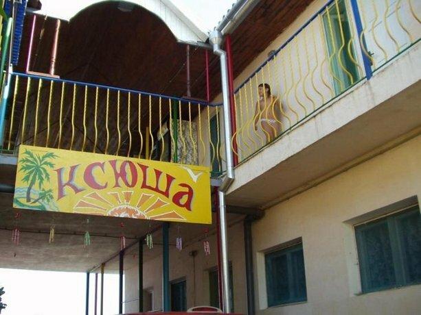 Гостиница Ксюша