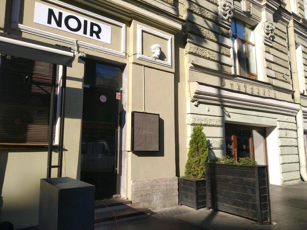 ресторан — Noir Project — Санкт‑Петербург, фото №1