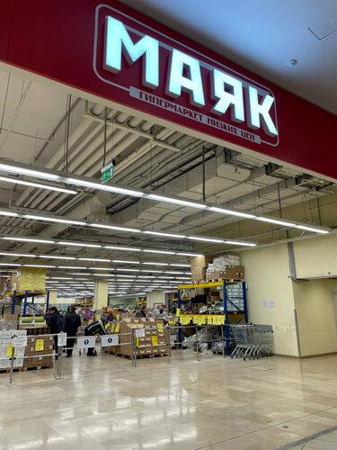 гипермаркет — Маяк — Санкт‑Петербург, фото №1