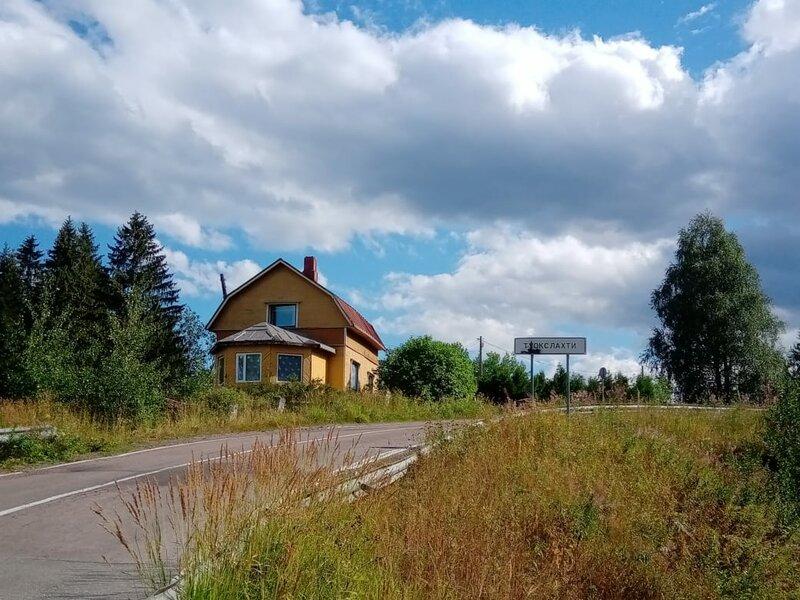 Гостевой дом в Туокслахти
