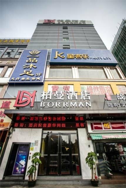 Borrman Hotel Dongguan Huawei Jidi Dalang Bus Station