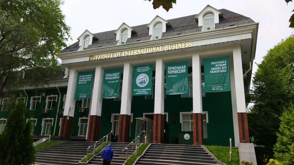 ВУЗ — Университет международного бизнеса — Алматы, фото №1