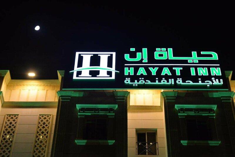 Hyatt House Jeddah Sari Street