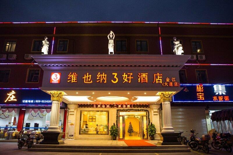 Vienna Hotel Guangzhou Panyu Nancun Branch