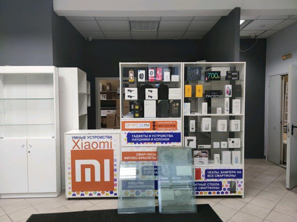 online store — Smart52.ru — Nizhny Novgorod, photo 1