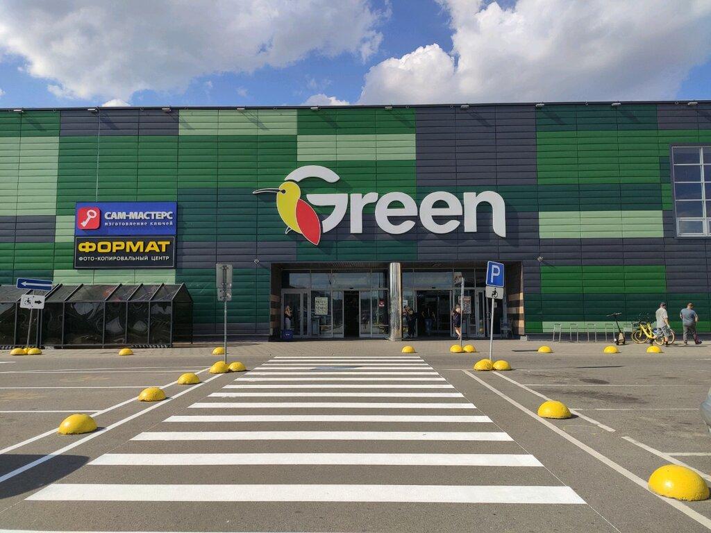 продуктовый гипермаркет — Green — Минск, фото №1