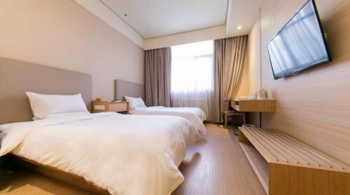 Himalaya Serviced Residences Nankai Tianjin