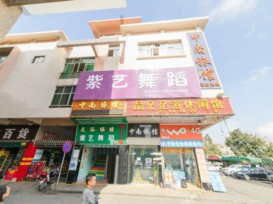 GreenTree Inn Zhongshan West District Fuhua Road Hotel