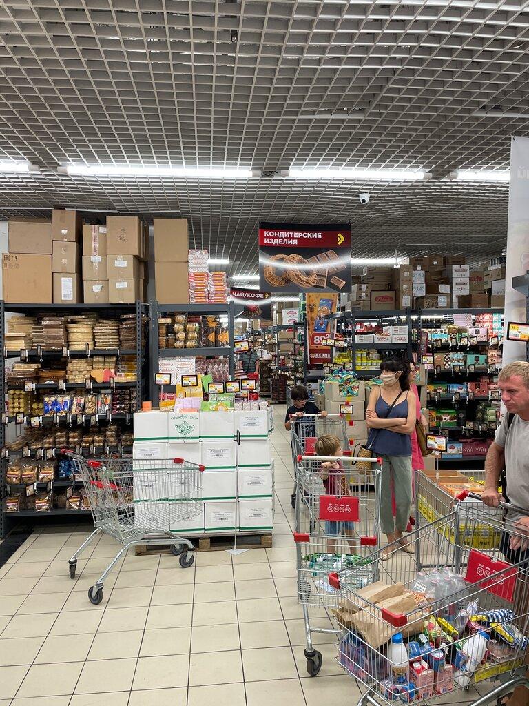 магазин продуктів — 7м безцен — Севастополь, фото №2