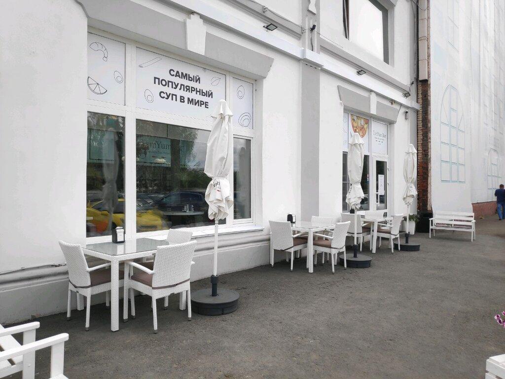 cafe — TomYumBar — Omsk, photo 2