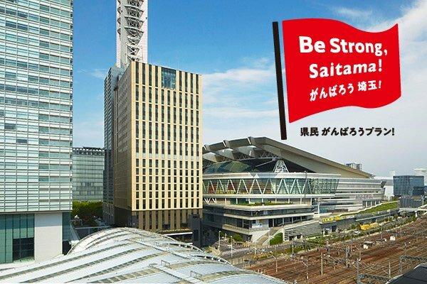 Hotel Metropolitan Saitama-Shintoshin