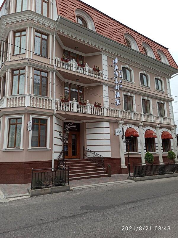 Бутик-Отель Нальчик